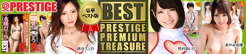 BEST PRESTIGE PREMIUM TREASURE
