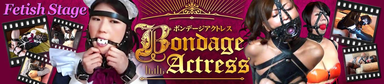 Bondage Actress