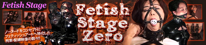 Fetish Stage Zero