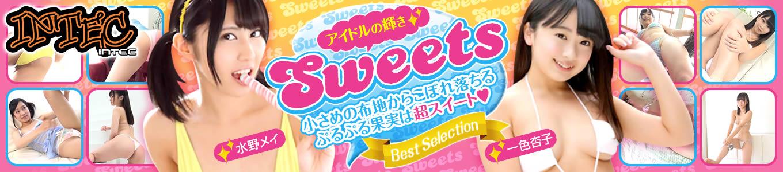 Sweets(INTEC Inc)