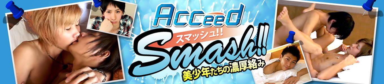 Smash!!