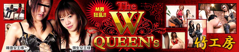 The W QUEEN's