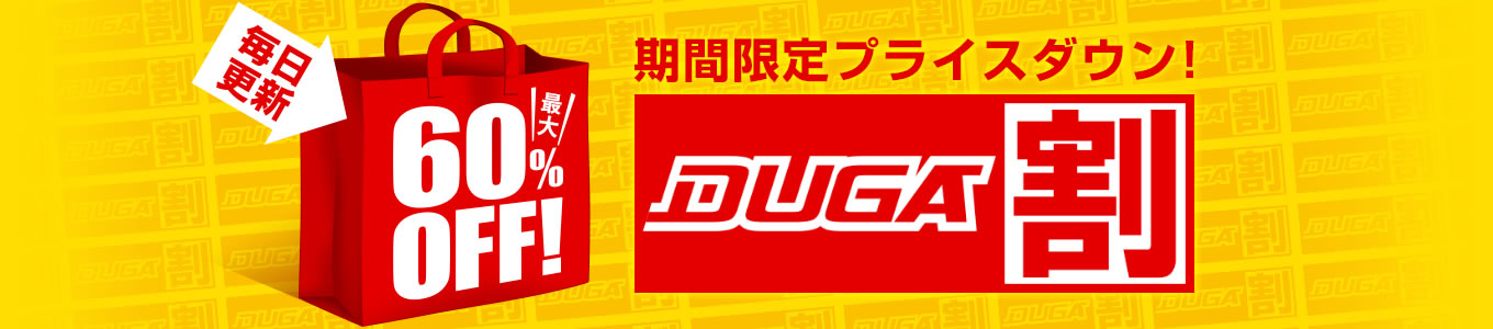 DUGA割